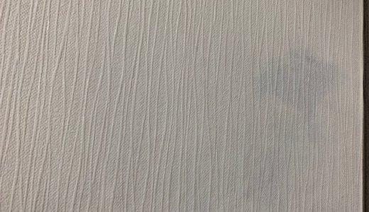 【確率80%以上】壁にできたシミは壁紙の内側なら雨漏りが原因かも?