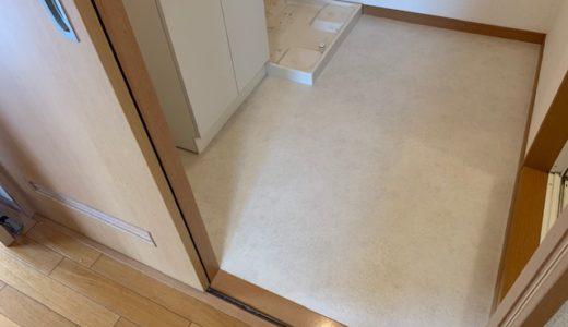 【おすすめ】洗面所の床リフォームはクッションフロアーに防水処理で決まり