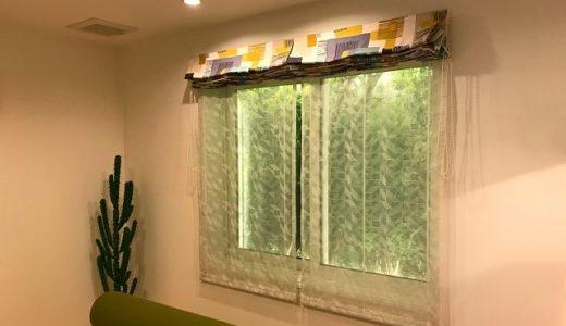【シェードカーテンの取付け】たたみ代(たまり)が窓にかからない方法【正面付け】