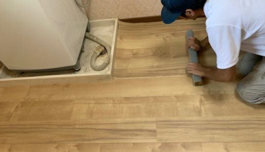 【CFのⅮⅠY】洗面所のクッションフロアの貼り方をプロが徹底解説