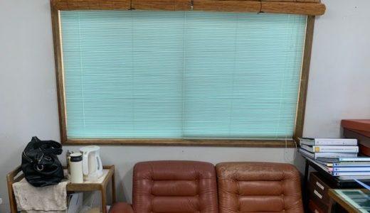 【ニチベイ横型ブラインド】丈が長い、床にあたるときの対処法【販売期間2011年4月25日~2020年】