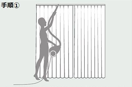 カーテン専用洗濯ネットの使い方1