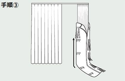 カーテン専用洗濯ネットの使い方3