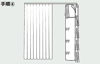 カーテン専用洗濯ネットの使い方4