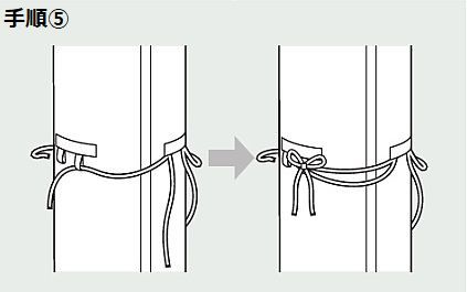 カーテン専用洗濯ネットの使い方5