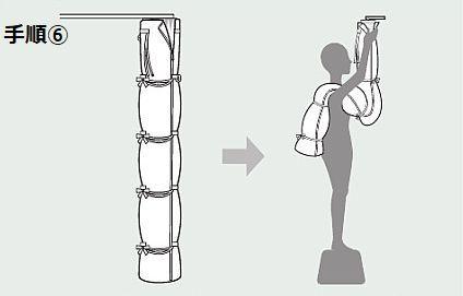 カーテン専用洗濯ネットの使い方6