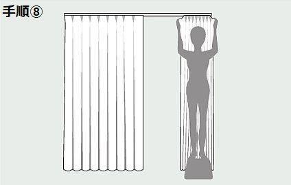 カーテン専用洗濯ネットの使い方8
