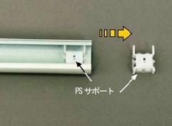 プリーツスクリーンの昇降コードの交換8