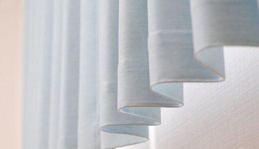 【カーテンの裾上げ】丈が長いときにできる!5つの対処法