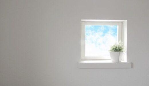 【小窓におすすめ】手軽なつっぱり式!お洒落カーテン4選