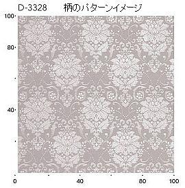 ダマスク柄カーテン d3328