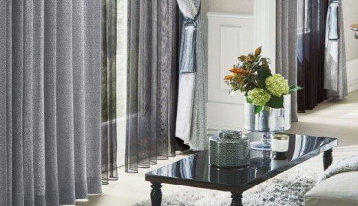 【高級カーテン】ラメの輝きが美しいベルベットカーテン【サンゲツSC8001・SC8002・SC8003】
