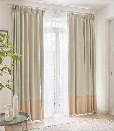 遮光カーテンのボトムボーダースタイル